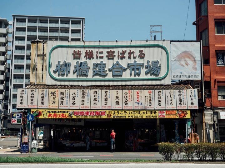 福冈|柳桥连合市场|完美大理石纹和牛BBQ
